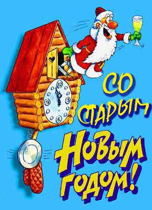Staryy_NG