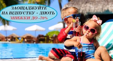 letnyaya_rasprodazha_obuvi_k_otpusku___mob_