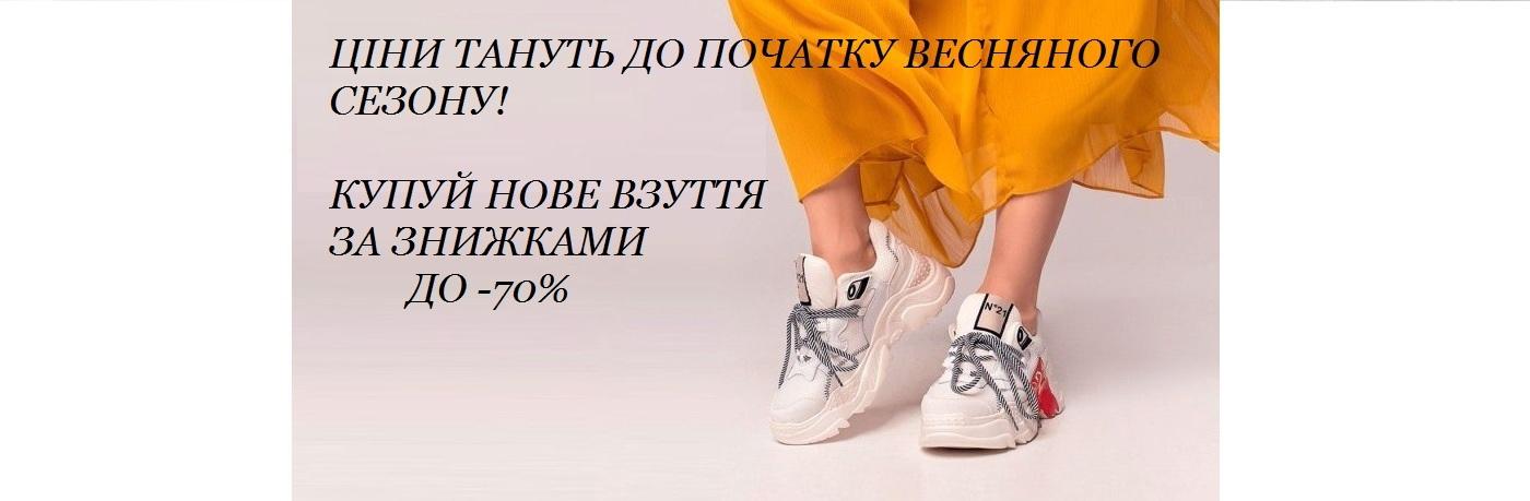 modnaya_obuv_novinki-tufelek