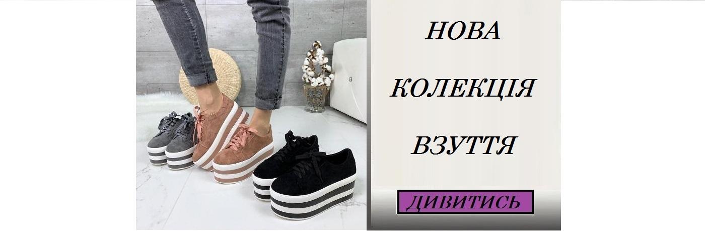modnaya_obuv_novinki-uk