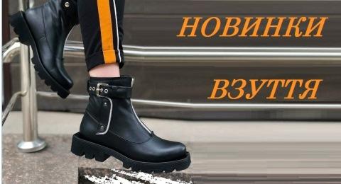 novinki_2022g_mob_