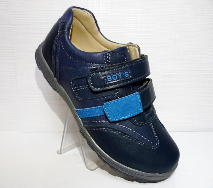 56e7afb18 Купить детскую обувь в интернет магазине Туфелёк,детская обувь недорого