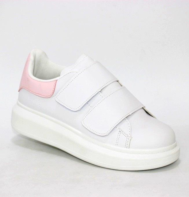 Купить белые кроссовки на толстой подошве в Киеве