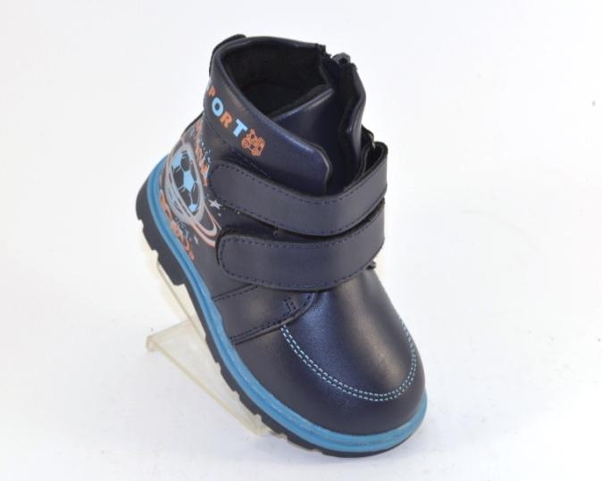 Взуття для дітей Україна, осіння взуття для хлопчиків Київ. демісезонні черевики для хлопчиків