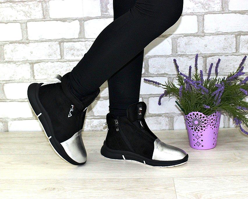 Купить детские сникерсы, модная детская обувь на сайте Туфелек 2