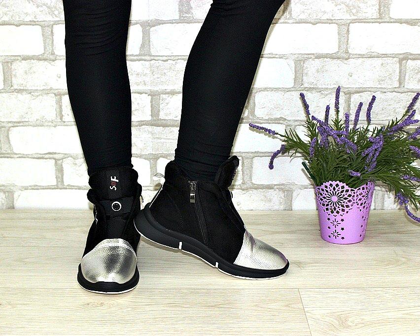 Купить детские сникерсы, модная детская обувь на сайте Туфелек 4