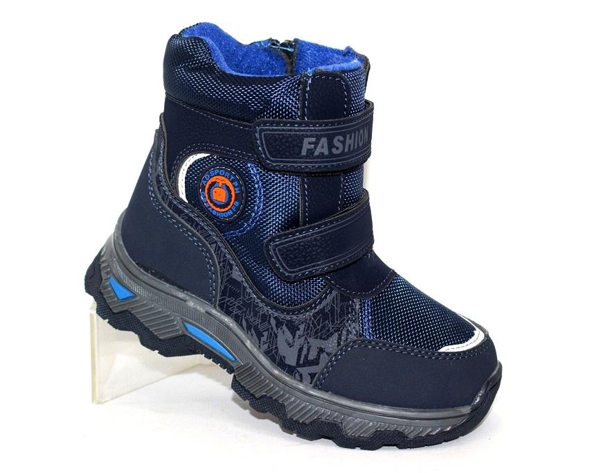 Купити дитяче взуття для хлопчиків в Києві, акції, знижки - інтернет магазин Туфелёк