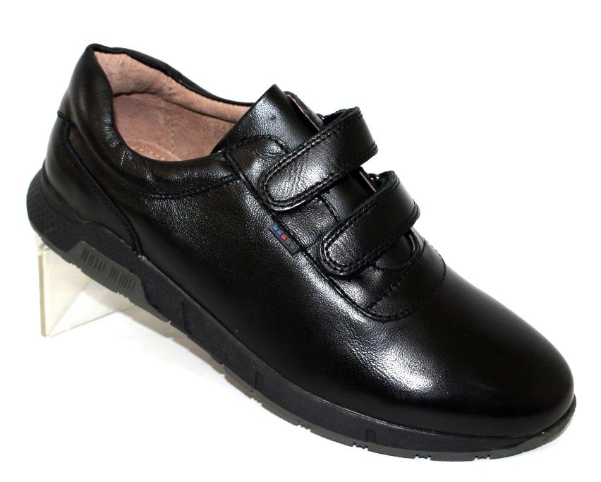 Детские туфли, обувь для мальчиков, школьные туфли, интернет-магазин Украина