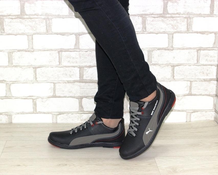 Подростковые туфли для мальчика недорого купить Киев, Полтава, Одесса 2