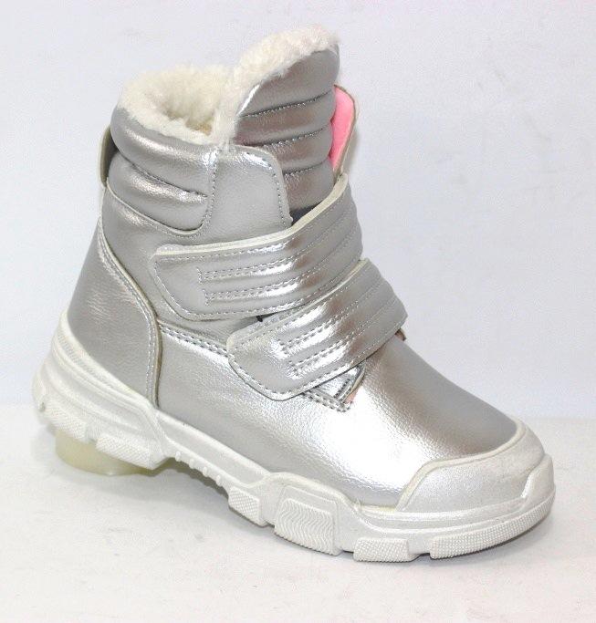 Детские зимние ботинки для девочек стального серого цвета