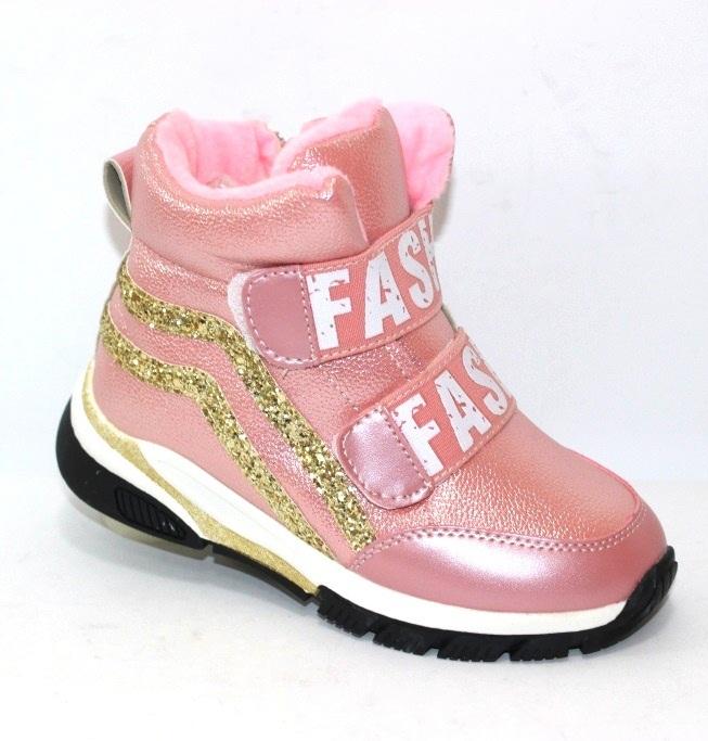 Зимние ботинки для девочек розовые на липучках и молнии