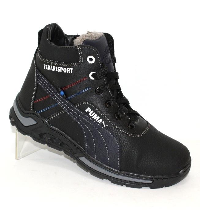 Крутые ботинки зимние для мальчиков подростков