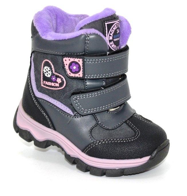 Купить 18-26 ясли Луч. Обувь  для девочек - Туфелек
