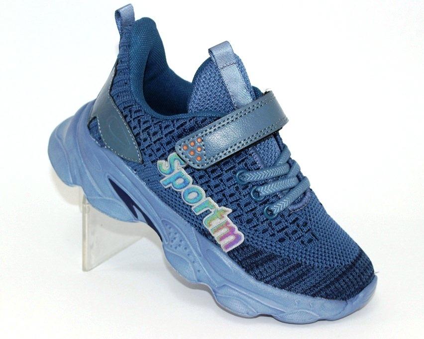 Купить подростковые кроссовки для мальчика в интернет магазине в Украине