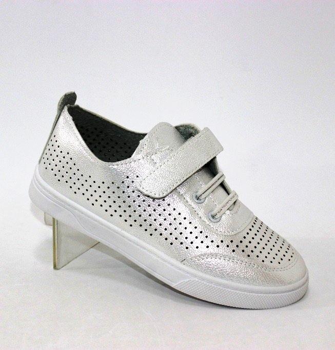 Купить серебристые спортивные мокасины для девочки HX2254-1 в Киеве и Украине спортивная обувь кроссовки кеды киев