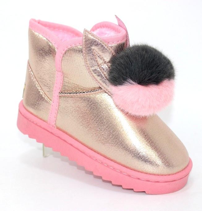 Купить 29-38 школа Леопард - Украина. Обувь  для девочек - Туфелек