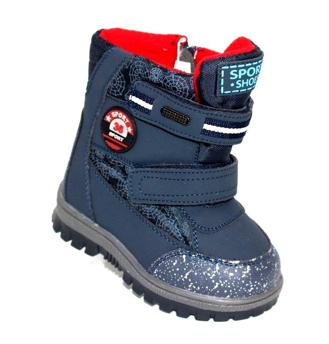 Купить 18-26 ясли Солнце. Обувь для мальчиков - Туфелек