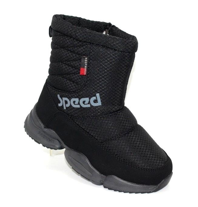 Купить 29-38 школа Like shoes. Обувь для мальчиков - Туфелек