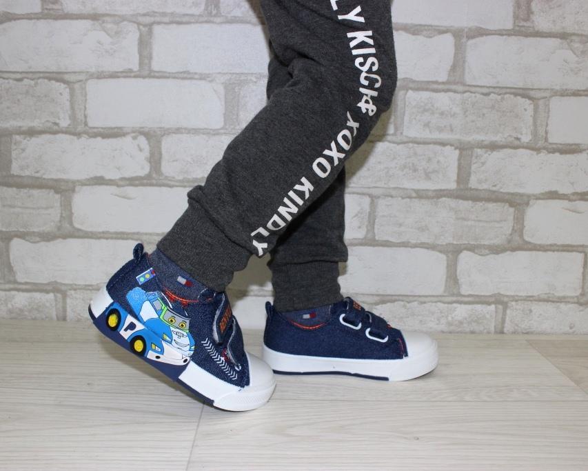 Купить 23-32 садик Солнце WL8208H. Обувь для мальчиков - Туфелек 2