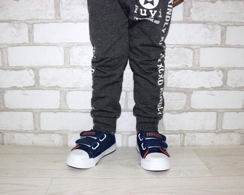 Купить 23-32 садик Солнце WL8208H. Обувь для мальчиков - Туфелек 3