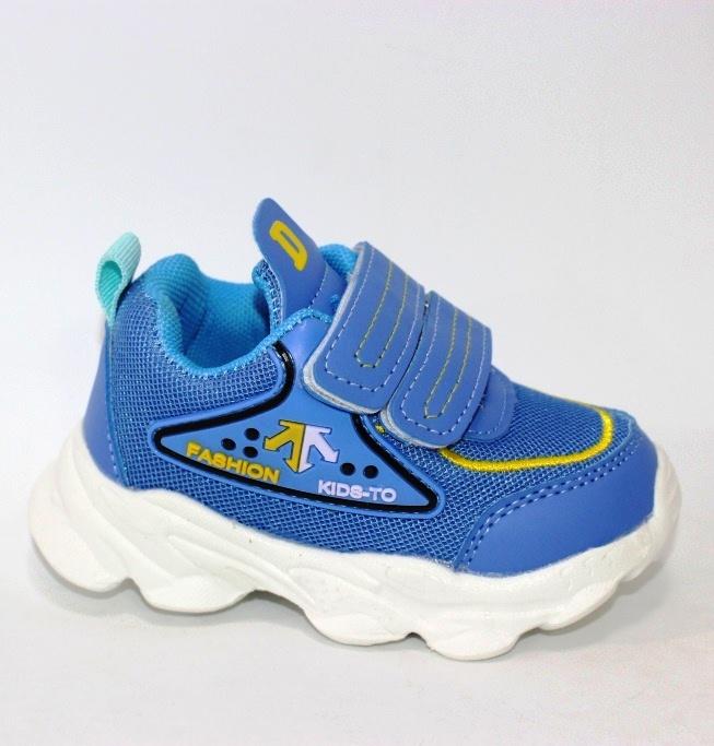 Купить голубые детские кроссовки для мальчика C7502H-1 по смешным ценам - спортивная детская обувь в розницу