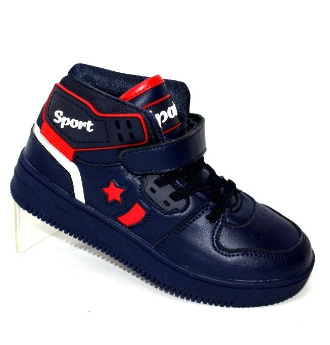 Купить 18-26 ясли Луч. Обувь для мальчиков - Туфелек