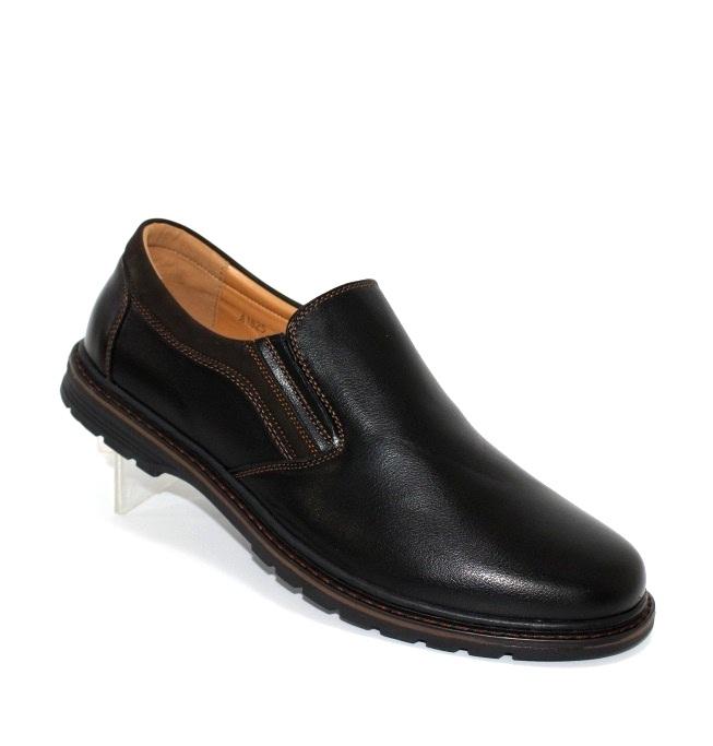 Купить недорого мужские классические туфли больших размеров на резинке