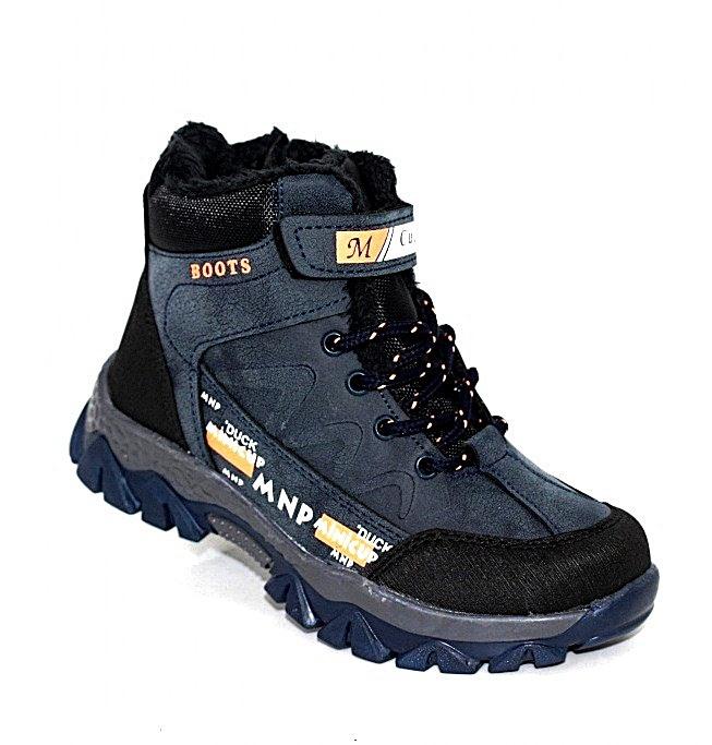 Купить 29-38 школа OK SHOES. Обувь для мальчиков - Туфелек