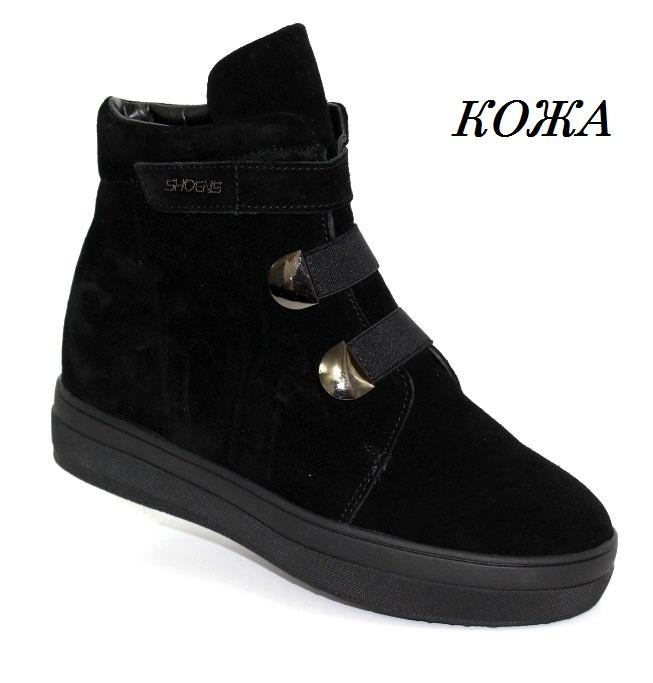 Купити жіночі зимові черевики на товстій підошві