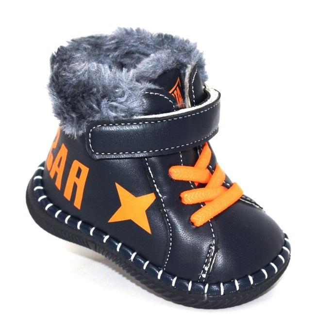 Купить 18-26 ясли Clibee. Обувь для мальчиков - Туфелек