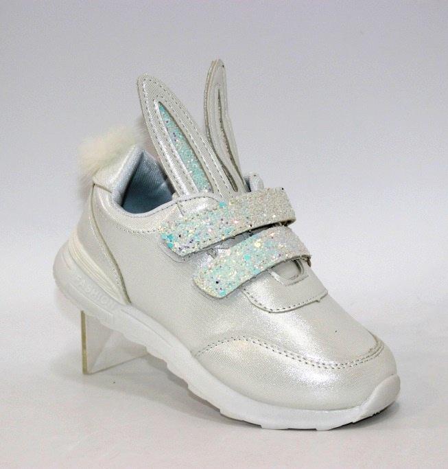Купить детские бело-серебристые кроссовки с ушками для девочки H1658-5 в Киеве и Украине спортивная обувь кроссовки кеды киев