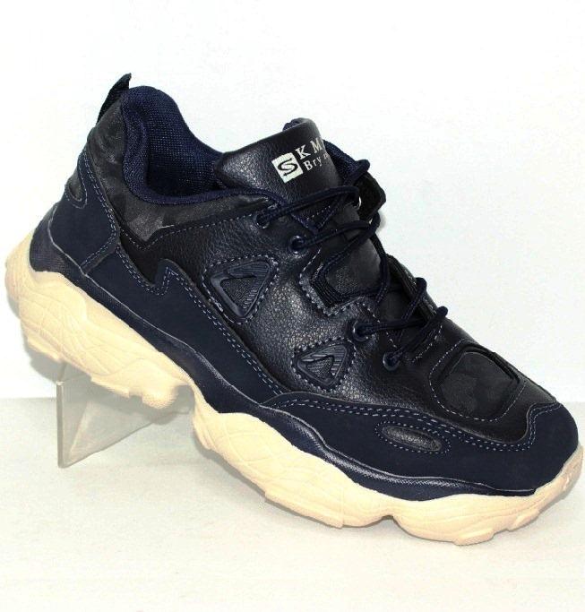Мужские кроссовки в розницу недорого