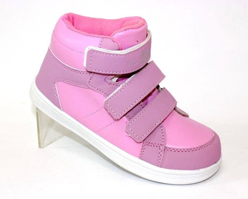 купити кросівки для дівчаток, взуття дитяче, купити дитяче взуття в інтернет-магазині