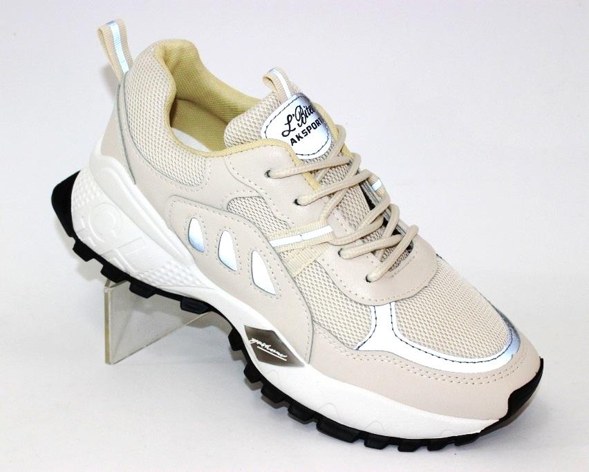 Молодёжные кроссовки купить в интернет-магазине в Украине недорого - модные женские кроссовки 2020