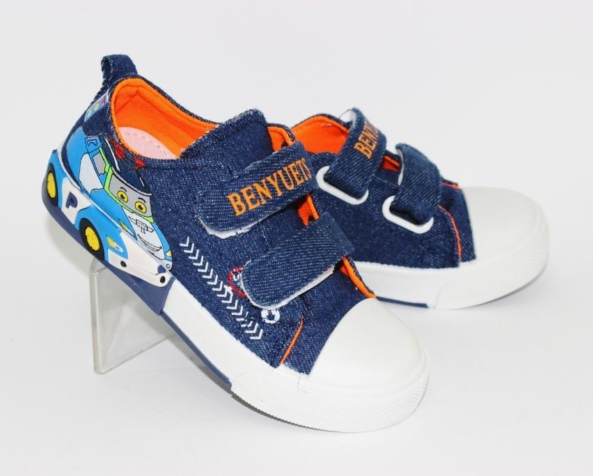 Купить 23-32 садик Солнце WL8208H. Обувь для мальчиков - Туфелек 4