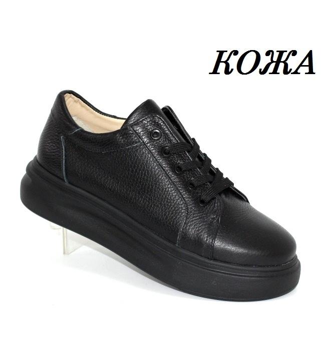 Женские чёрные кожаные кроссовки в Киеве - купить в интернет магазине