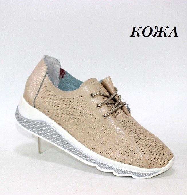 Купить недорого женские кожаные туфли кроссовки в интернет магазине обуви