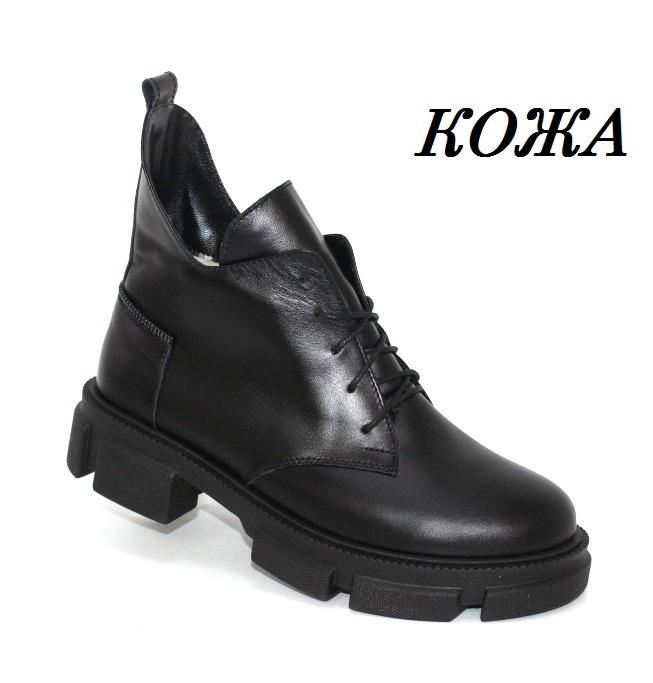 Купить ботинки  зимние A.shoes. Женская обувь - Туфелек