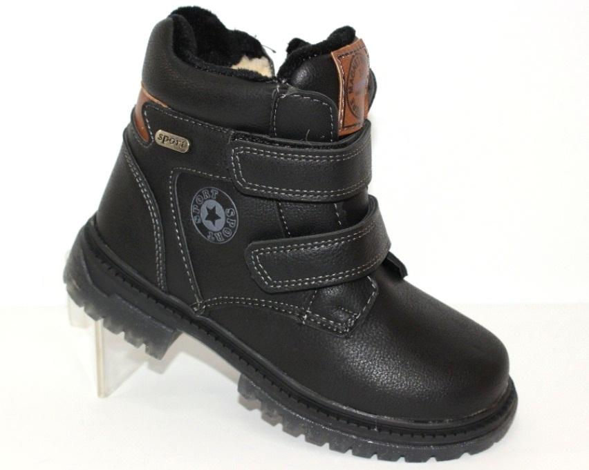 Модная обувь для мальчиков - зима 2020