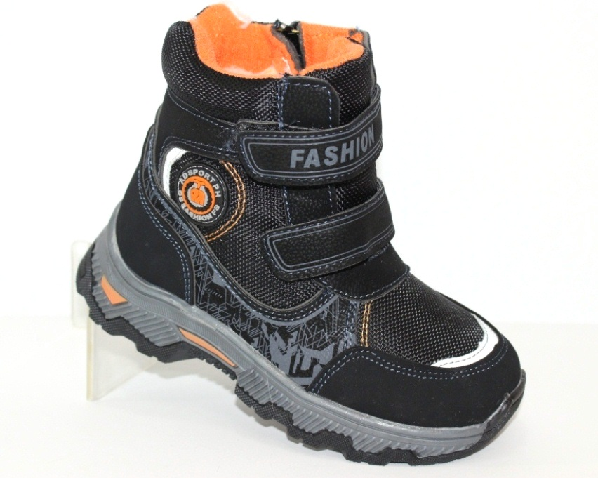 Детские сапожки и ботинки заказать по интернету недорого