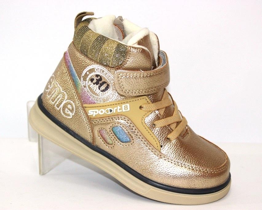купити чоботи для дівчаток, взуття дитяче, купити дитяче взуття в інтернет-магазині