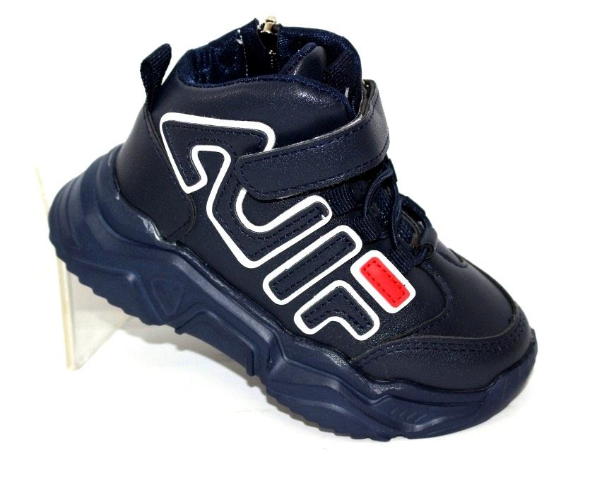 Купить 18-26 ясли Like shoes H2953-1. Обувь для мальчиков - Туфелек