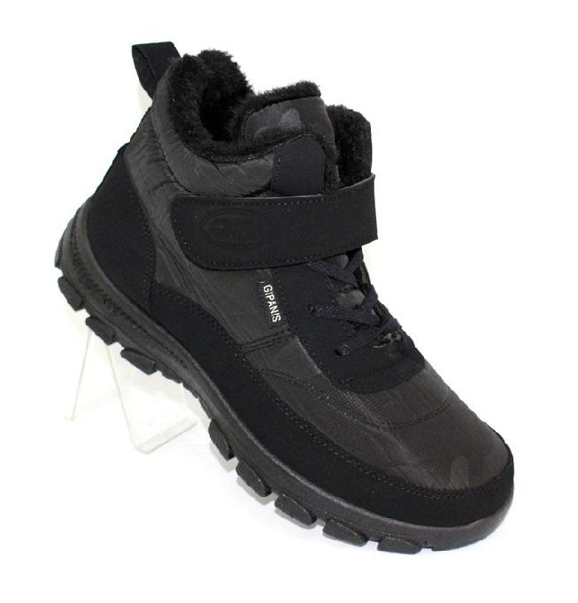 Кожаная мужская обувь Киев, купить кожаные мужские ботинки, зимняя обувь из натуральной кожи