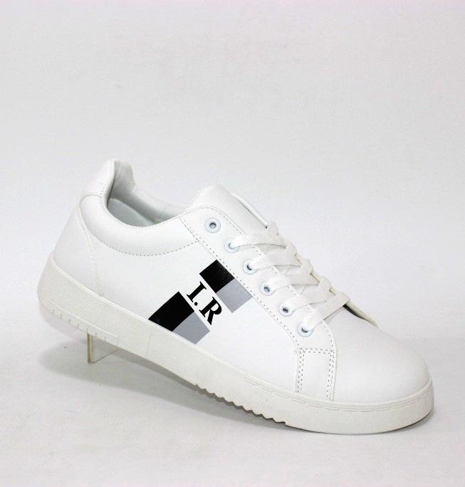 Купить недорого мужские белые кроссовки кеды