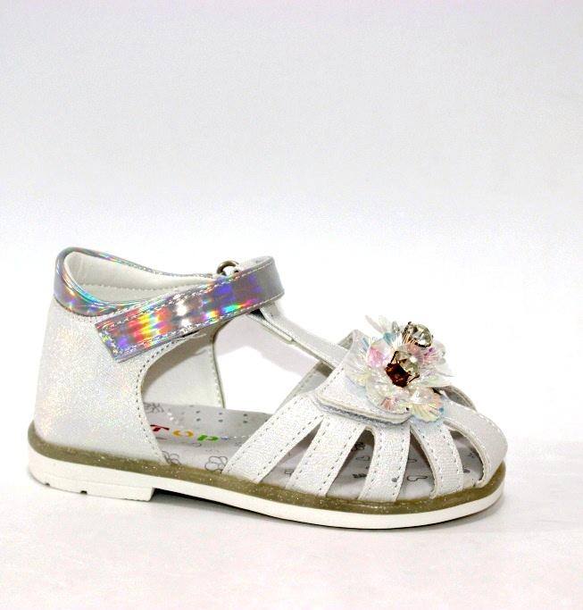 Купить зимнюю обувь для мальчиков, детские термо-ботинки в интернет-магазине Туфелек
