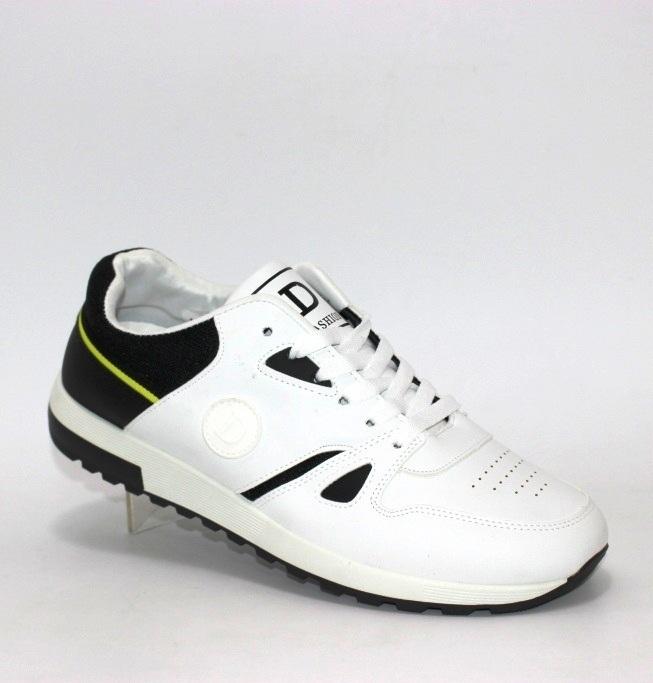 Купить белые кроссовки для мужчин