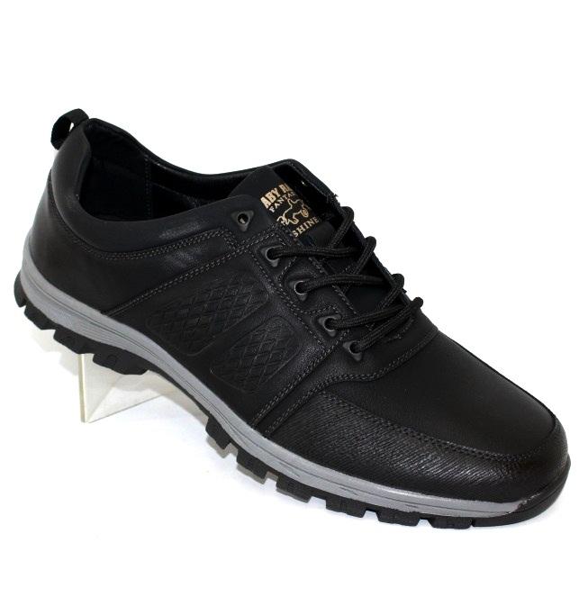 Купить кожаные мужские туфли Украина