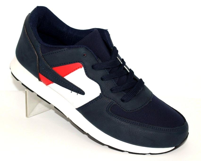 Спортивная мужская обувь в интернет-магазине Туфелек