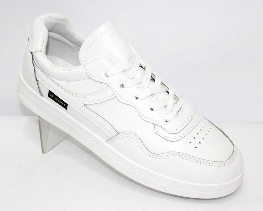 Спортивная женская, мужская, подростковая обувь в розницу