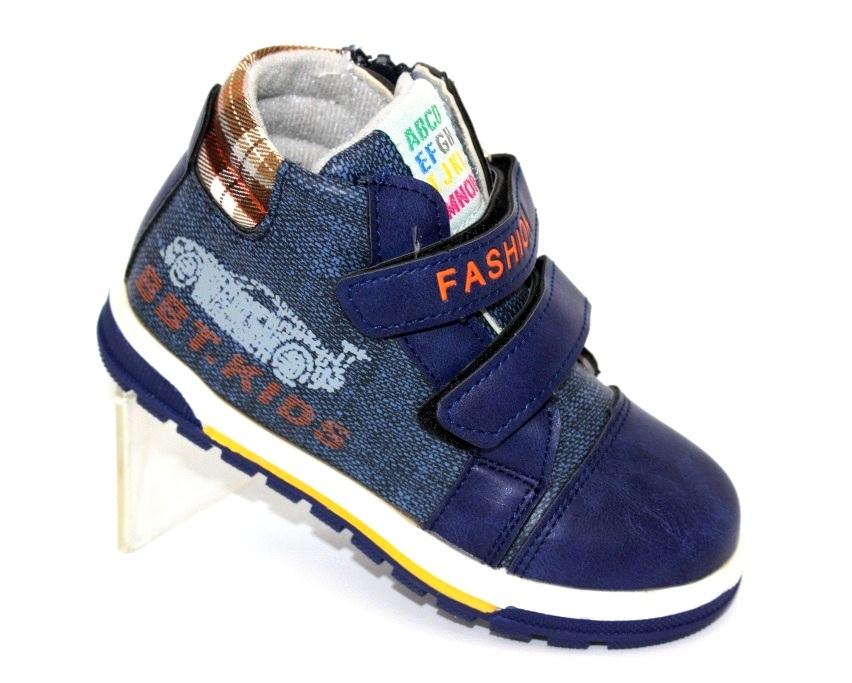 Детские ботинки, демисезонная обувь, интернет-магазин обуви, купить обувь для мальчика